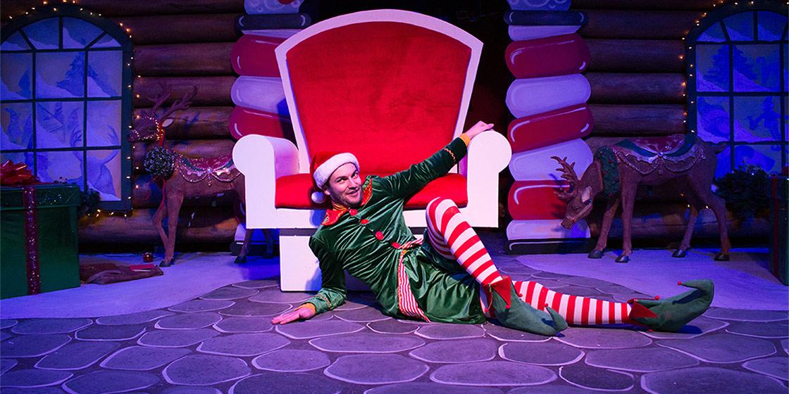 'Naughty or Nice' for Christmas: SANTALAND DIARIES